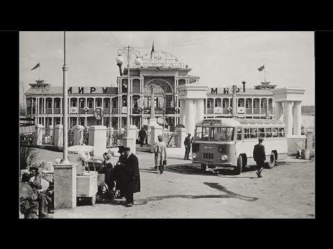 Киров / Kirov: 1960s