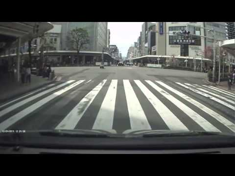 Driving into downtown Kyoto