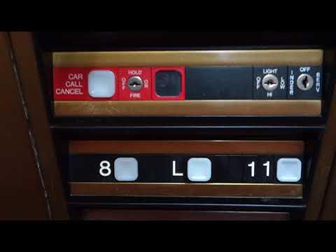 1988 Dover Impulse Traction Elevators at Vanderbilt Wing, Omni Grove Park Inn, Asheville, NC