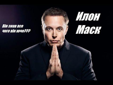Каждый Час ТВОЕЙ ЖИЗНИ Является САМЫМ ВАЖНЫМ - Илон Маск. Сильнейшее Мотивационное Видео!