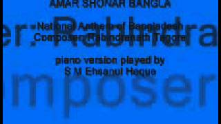 Amar Shonar Bangla Bangladesh national anthem piano by Ehsanul Haque