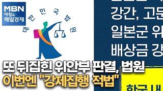 """신문브리핑6 """"…"""