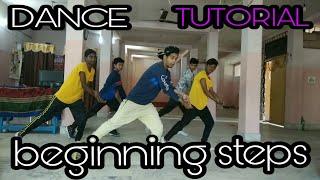 हिप हॉप बेसिक डांस स्टेप सीखे ,पंकज आमेरिया के साथ , online dance tutorial