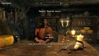 The Elder Scrolls V: Skyrim #003 - Ривервуд