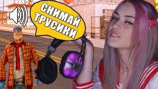 ЗАПИКАПИЛ ДЕВУШКУ В ГОЛОСОВОМ ЧАТЕ GTA:РОССИЯ!