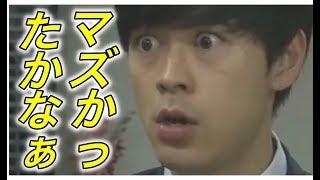 メンズノンノ専属モデルの、成田凌さん。 昔からモテてたみたいですがww...