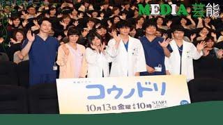 綾野剛(35)主演のTBS系連続ドラマ「コウノドリ」(金曜午後10時)の15日第...