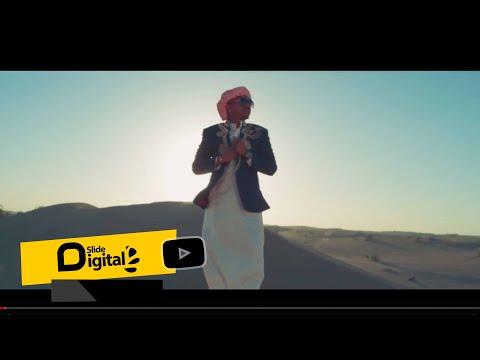 Shetta - Wale Wale (Official Video) thumbnail