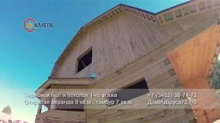 видео Дом из бруса 8х9