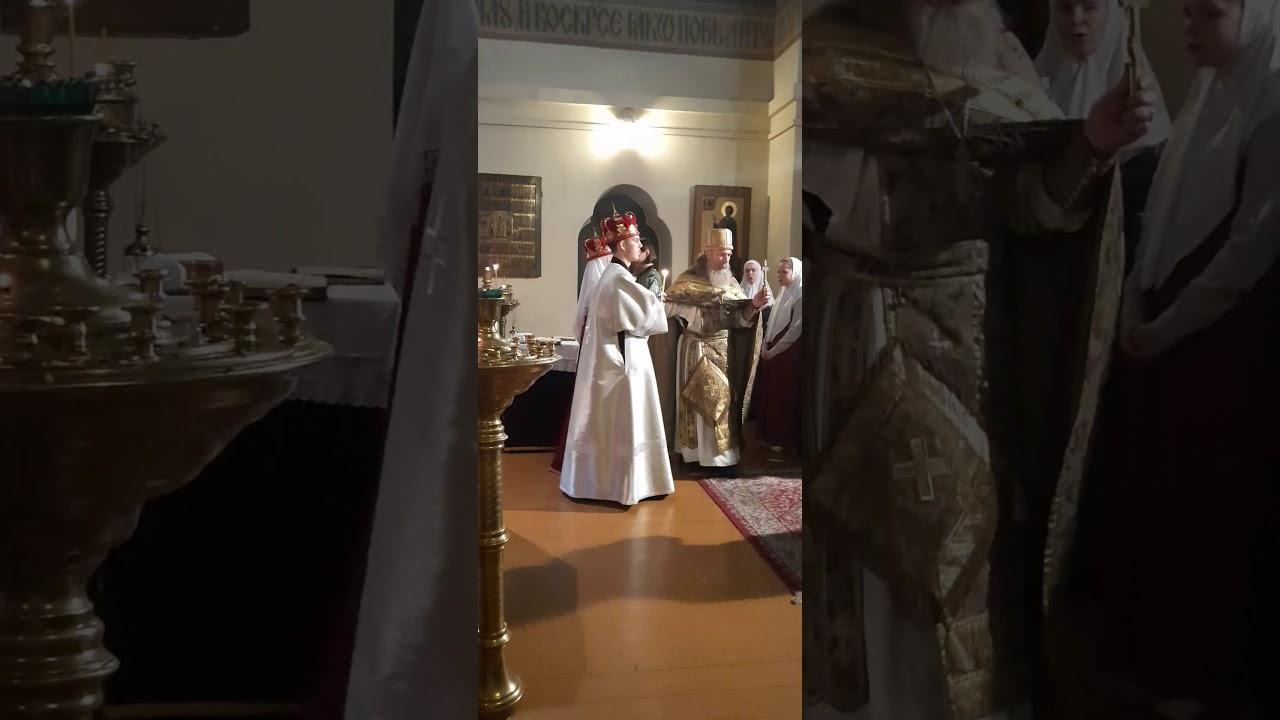 Венчание старообрядческое православное