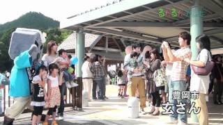 ゆるキャラ大集合 道の駅まほろば(兵庫県・山東町)