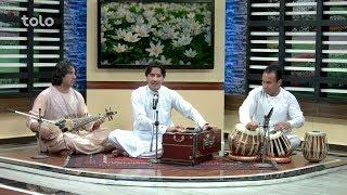 بامداد خوش - آهنگ های زیبا به آواز الهام رسولی