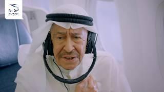 الكويتية تعيد انتاج رائعة (أنا رديت) للفنان القدير عبدالكريم عبدالقادر