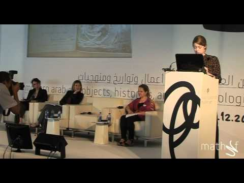 Anneka Lenssen, Mathaf - AMCA Academic Conference (part 13 of 23)