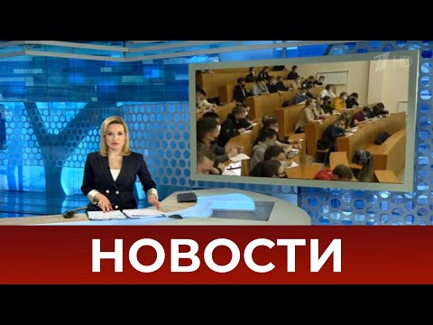 Выпуск новостей в 07:00 от 08.02.2021
