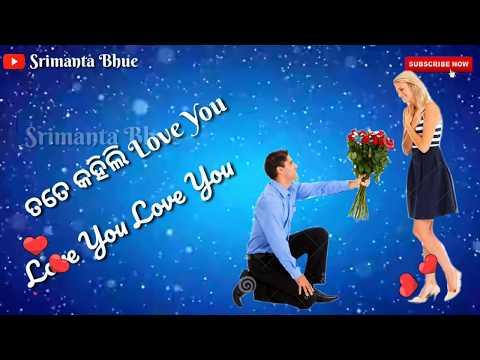 To Bhauni Ku Paibi Bhala // Odia New Whatsapp status video 2018 //