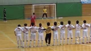 第27回全国選抜フットサル大会 YAMANASHI