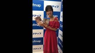 「あなたの隣で…」大澤玲美 DVD.