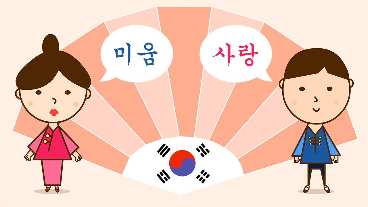 2000 từ vựng tiếng Hàn Quốc qua hình ảnh thông dụng | Korean vocabulary by image