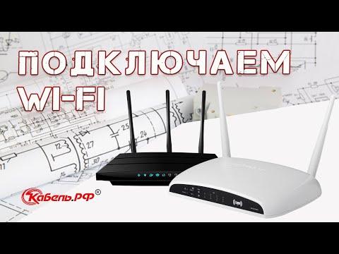 Как развести интернет кабель по квартире без роутера