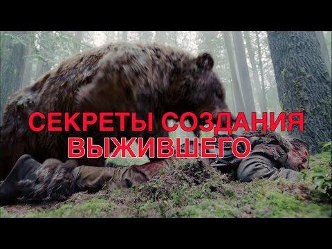 Викинг 2016 отзывы о фильме