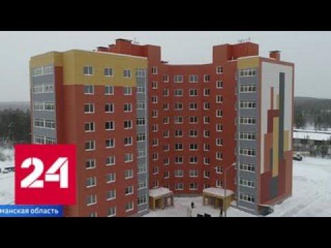Семьи охранников Кольской АЭС получили жилье с отделкой