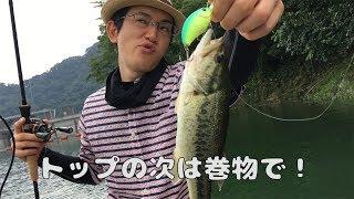 れいくとらべらぁず第2話「津久井湖のトップゲーム」後編
