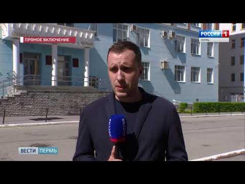 Суд над экс-министром спорта Пермского края подходит к финалу
