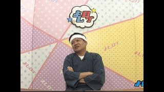 2017年07月17日(月)星田英利のよしログ。秘書に対する暴言・暴行疑惑...