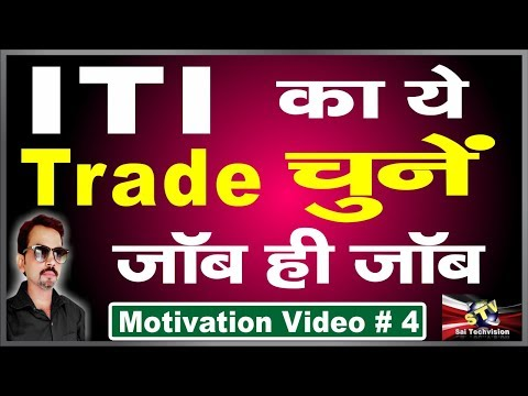 Best Trade for ITI Motivation Video # 4