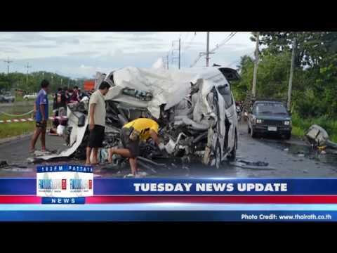 [News] 20th August 2019  Fabulous 103Fm Pattaya