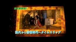 宮 パレス ~時をかける宮女~ 第35話