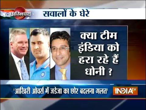Cricket Ki Baat: Team India Will Get Chief Coach after World Cup T20