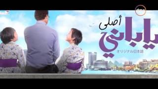 مساء dmc - انتظروا النجم أحمد عيد وفريق عمل فيلم