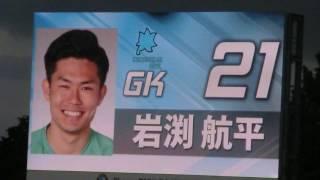 天皇杯2回戦:湘南ベルマーレ1-0国士舘大学(BMWス)