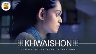 Khwaishon - Women
