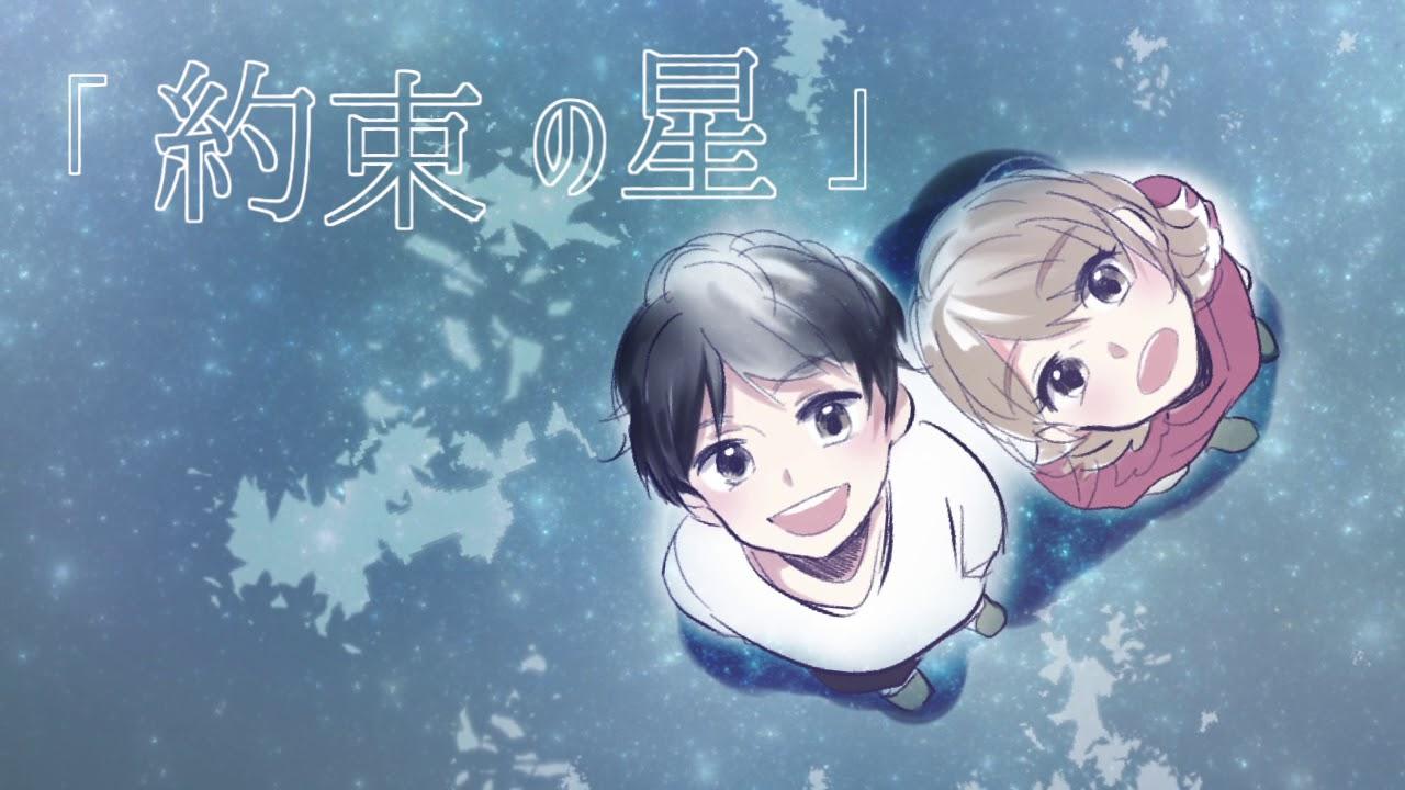【♪11】セイリオス/ラビットポップ【MV】
