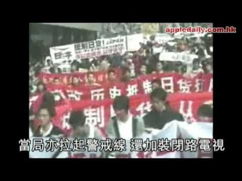 全球華人憤怒:中共只顧經濟「求日發」!淡忘了日本侵華「九一八」!