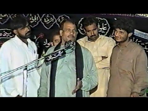 Zakir Atta Hussain Ranghar of Sanawan | Majlis at Talagang, Chakwal | 05/09/2002