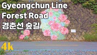 경춘선 숲길 PART2 - 서울, 대한민국 - 걷기 좋…