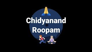 free mp3 songs download - Chidanand rupa shivoham shivoham