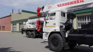 Автокран ЧЕЛЯБИНЕЦ 25 тонн