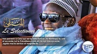 En Direct: 15 ème Jour - Vivification du mois béni de Ramadan au coté du Khalife Général des Mouride