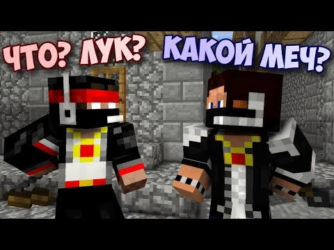 Minecraft [MUrDer] -