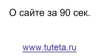 Рисование онлайн - tuteta.ru