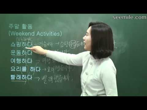 7. Leisure time - watching movie, climbing 주말 활동 영화기기 등산 (Korean language)