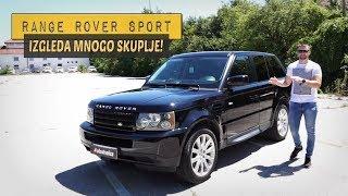 Test: Range Rover Sport - Uz njega ne morate biti lepi da biste privukli pažnju!