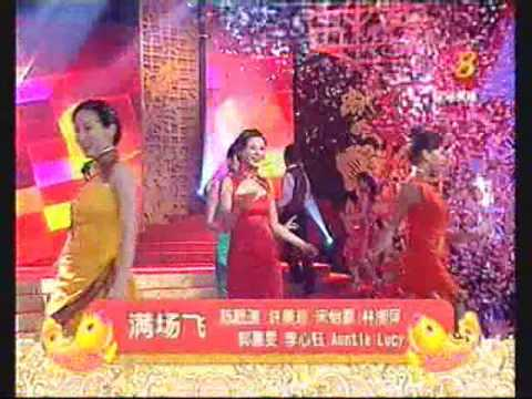 Auntie Lucy's part - Channel 8 2010 cny countdown