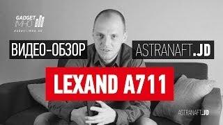 "Крепкий бюджетник 7"" планшет Lexand A711"