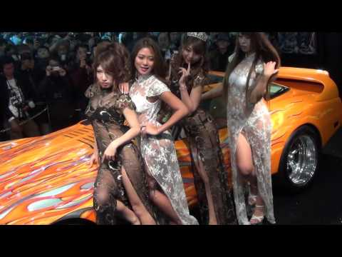 Girls of Aiwa